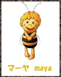 Ch_maya.png
