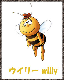 Ch_willy.png