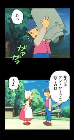 091217meisaku_iphone