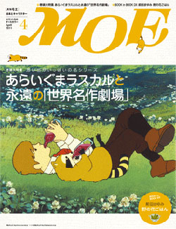 110307meisaku_mo1104