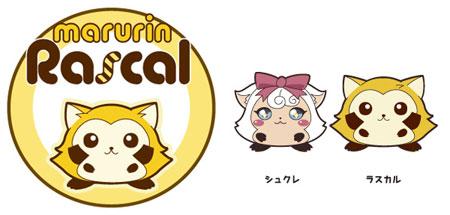 110420RS35_marurin_logo
