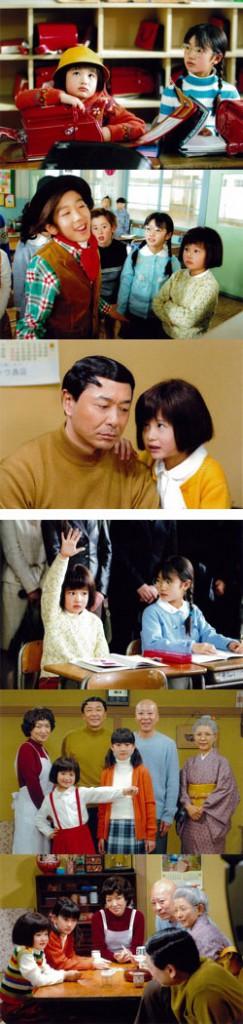 2006maruko_dorama