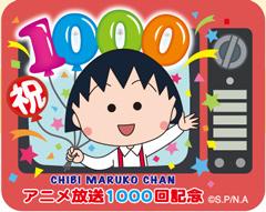 20110119_1000kai