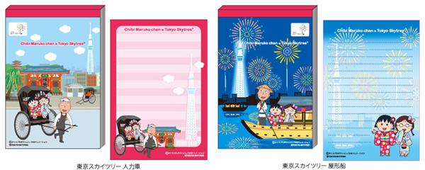 20120523marukoyakata_02