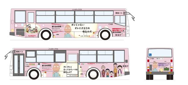 20121101_maruko_kanto