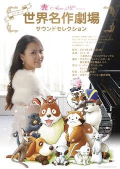 201301_aiko