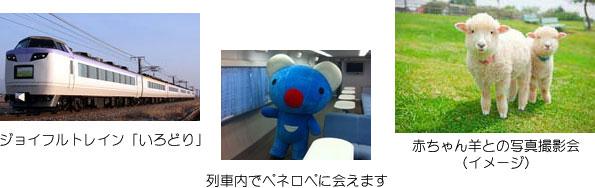 20130320mother_pene02