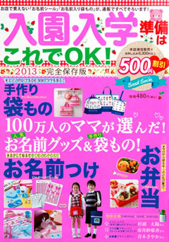 2013_pene_nyuenbook