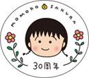 30th_logo