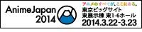 bn_animejapan_0121