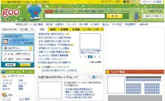 pene_201209image002