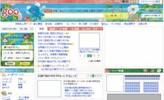 pene_201209image004