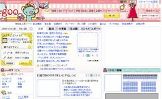 pene_201209image008