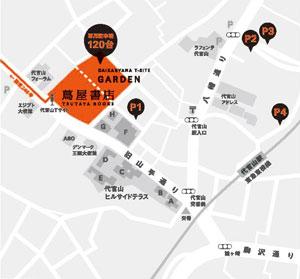 tsutaya_map
