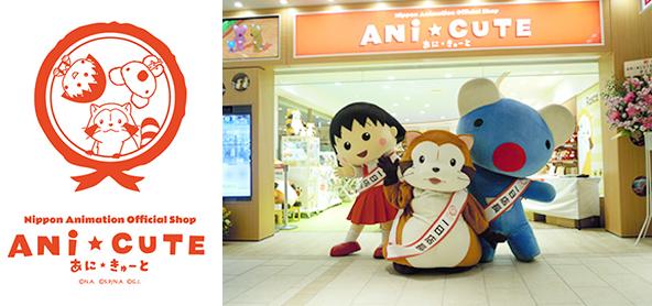 20141115_anicute