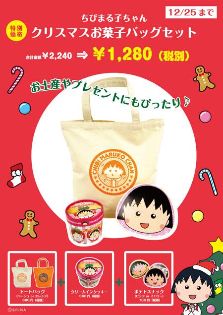 20141216_gift.jpg