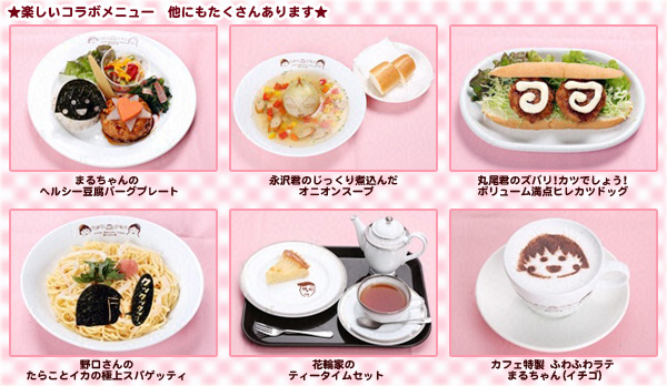 marukocafe_menu_600