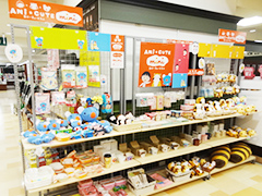 三省堂書店 名古屋髙島屋店