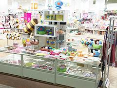 雑貨館インキューブ サンリブシティ小倉店