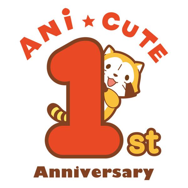 Anicute_1stlogo