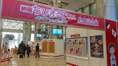 20151219_fuji_01.jpg