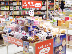紀伊國屋書店 武蔵小杉店