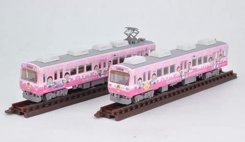 20150114_train_00