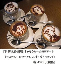 20160127_tama_02