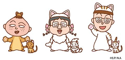 20160803_chibimaruko_nyan_02