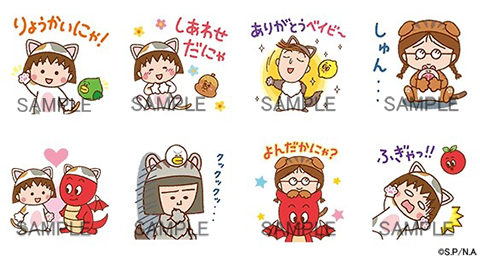 20161213_bubble2_stamp