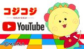コジコジチャンネル