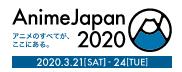 AnimeJapan公式サイト