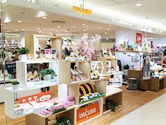 雑貨館インキューブ 丸井吉祥寺店3F