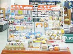 さくら書店阿知須店