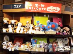 紀伊國屋書店新宿本店2F