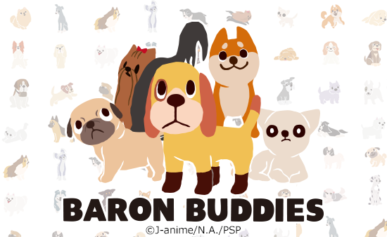 BARON BUDDIES公式サイト