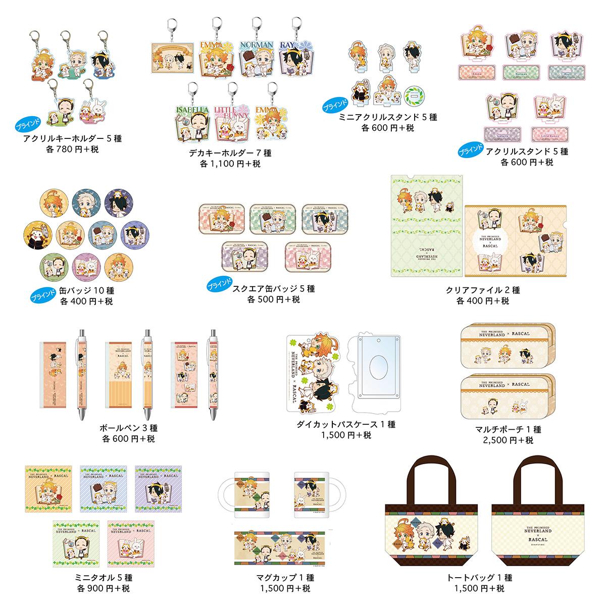 201214_goods.jpg