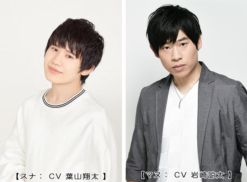 201222_cast.jpg